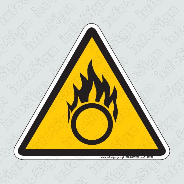 ΑΝΑΦΛΕΞΙΜΕΣ ΥΛΕΣ / CAUTION FLAMMABLE MATERIALS