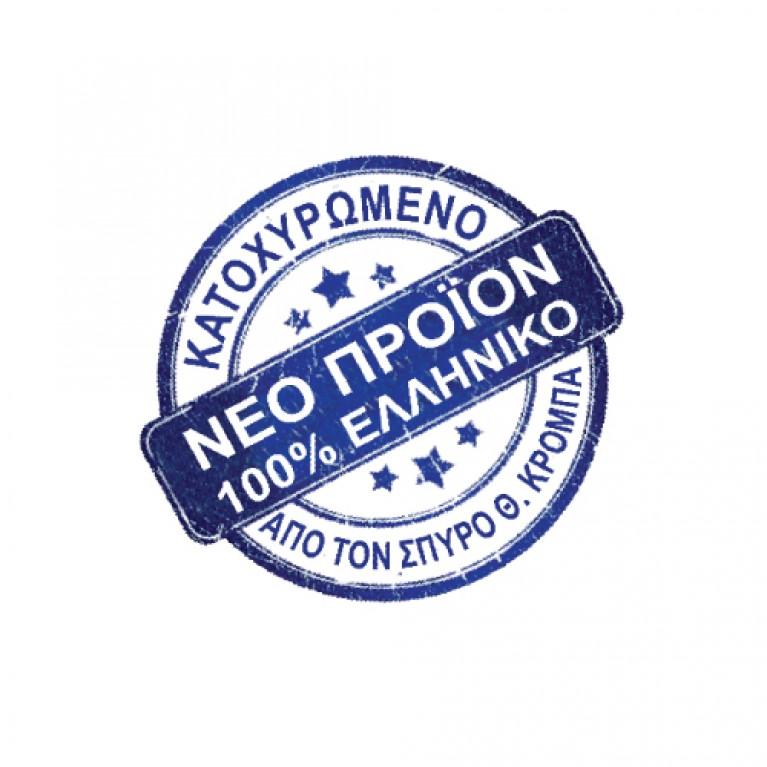 116cm Διαμετρος - ΥΦΑΣΜΑ ΕΔΑΦΟΚΑΛΥΨΗΣ ΣΤΡΟΓΓΥΛΟ με ΦΕΡΜΟΥΑΡ