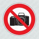 ΑΠΑΓΟΡΕΥΕΤΑΙ Η ΦΩΤΟΓΡΑΦΗΣΗ / NO PHOTOGRAPHY ALLOWED