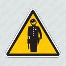 Ο ΧΩΡΟΣ ΦΥΛΑΣΣΕΤΑΙ / THESE PREMISES PROTECTED BY SECURITY PATROL